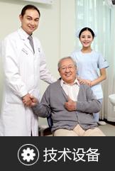 牙科材料标准